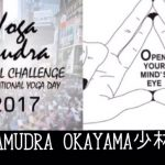 6/24開催『YOGA MUDRA 岡山少林寺』ハンドパンの生音×癒しのヨガ