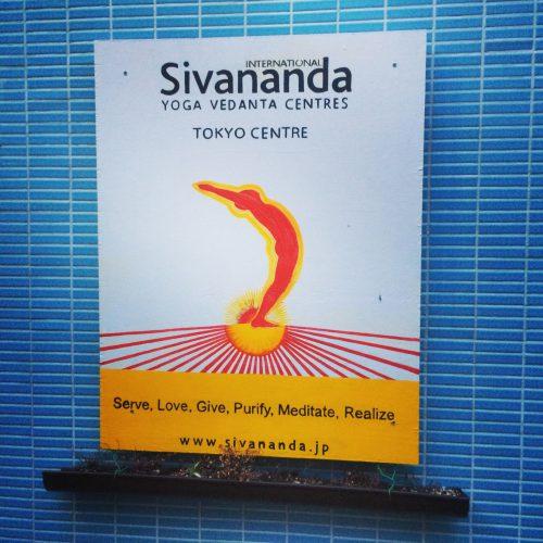 わたしがシヴァナンダヨガのTTCに参加した理由