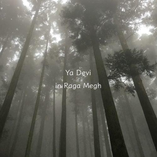 『 雨のラーガ 〜 Ya Devi in Raga Megh 〜 』歌いました